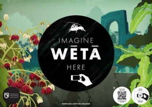 Imagine app weta